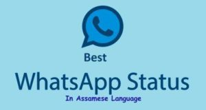best assamese whatsapp status