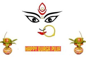 durga puja whatsapp wishes