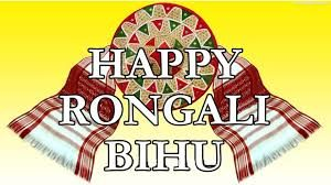 Bohag Bihu Assamese Wishes SMS
