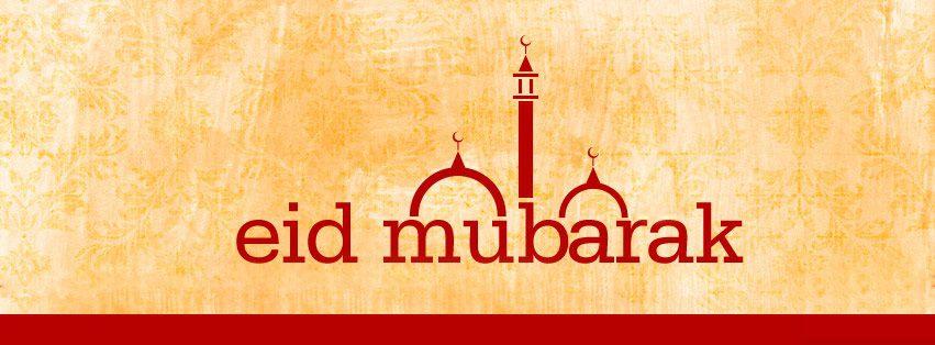 Best Eid Mubarak Whatsapp Status