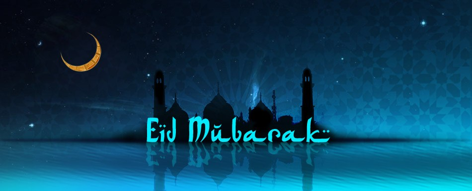 Eid Mubarak Facebook Messages
