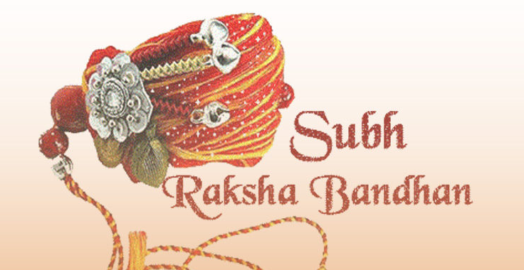 Raksha Bandhan Hindi Wishes