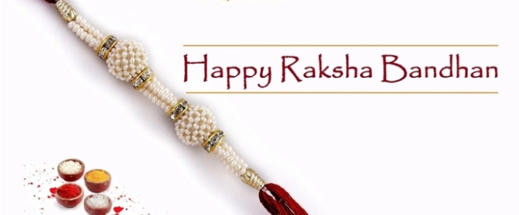 Raksha Bandhan wishes SMS Messages
