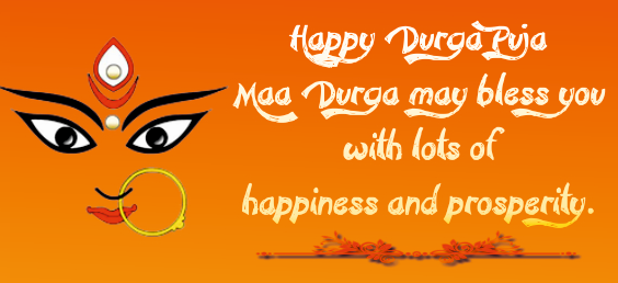 Best happy Durga Puja wishes