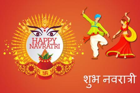 Best Navratri Messages