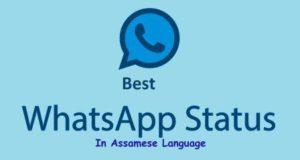 best assamese whatsapp status