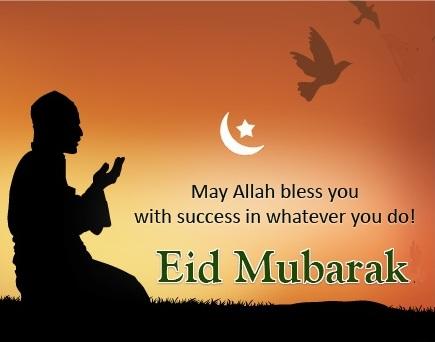 Eid Mubark Hindi Wishes