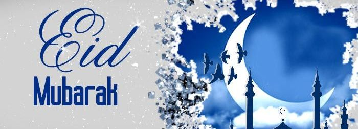 Eid 2019 best Wishes SMS