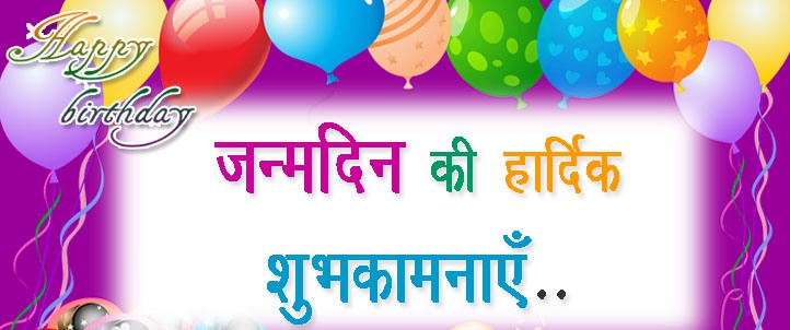 Best Birthday messages For Sister
